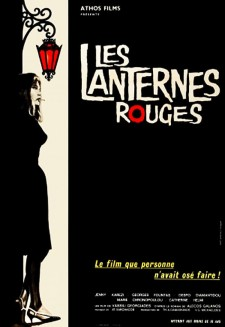 affiche du film The Red Lanterns
