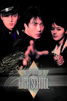 affiche du film Once upon a time in high school