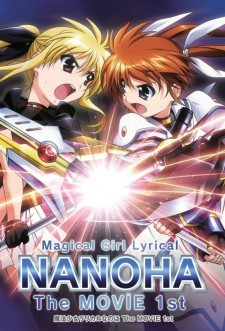 Affiche du film Magical Girl Lyrical Nanoha: The Movie 1st