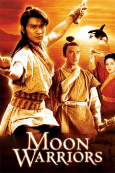Affiche du film The Moon Warriors