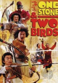 Affiche du film One Stone and Two Birds