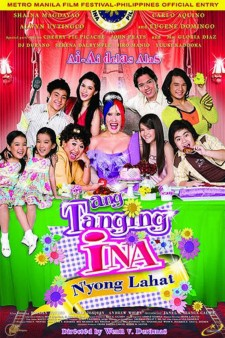 Affiche du film Ang Tanging Ina N'yong Lahat