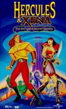 Hercules and Xena - The Animated Movie: The Battle for Mount Olympus