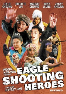 Affiche du film The Eagle Shooting Heroes