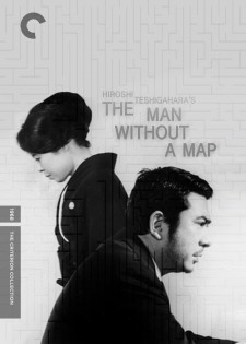 Affiche du film The Man Without a Map