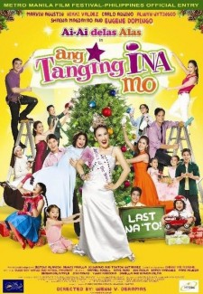 Affiche du film Ang tanging ina mo: Last na 'to!