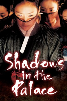 Affiche du film Shadows in the Palace