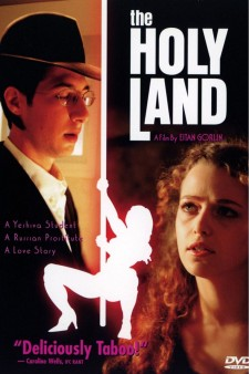 Affiche du film The Holy Land