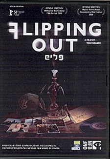 Affiche du film Flipping Out - Israel's Drug Generation