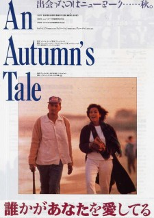 Affiche du film An Autumn's Tale