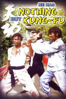 Affiche du film He Has Nothing But Kung Fu