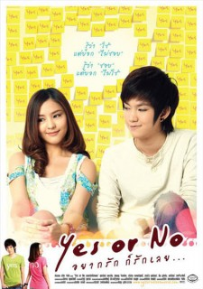 Affiche du film Yes or No