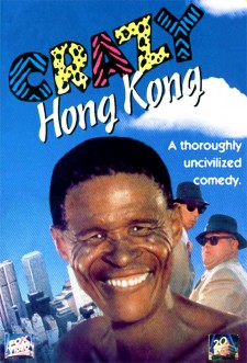 Affiche du film Crazy Hong Kong