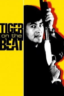 Affiche du film Tiger on the Beat