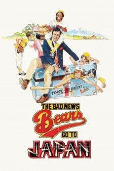 Affiche du film The Bad News Bears Go to Japan