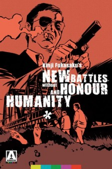 Affiche du film New Battles Without Honor and Humanity 1