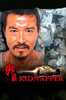 Affiche du film Kidnapper