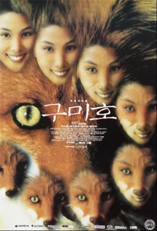 Affiche du film The Fox with Nine Tails