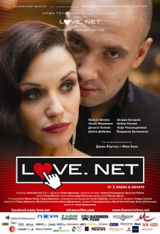 Affiche du film Love.net