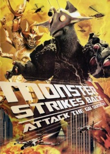 Affiche du film The Monster X Strikes Back: Attack the G8 Summit