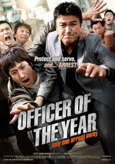Affiche du film Officer of the Year
