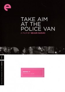 Affiche du film Take Aim at the Police Van
