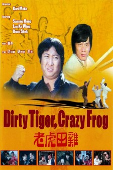 Affiche du film Dirty Tiger, Crazy Frog