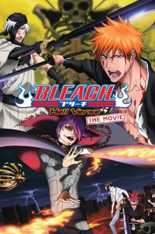 Affiche du film Bleach Hell Verse