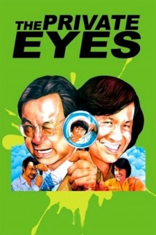 Affiche du film The Private Eyes