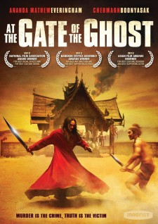 Affiche du film At the Gate of the Ghost