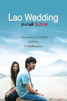 Affiche du film Lao Wedding