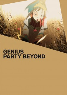 Affiche du film Genius Party Beyond