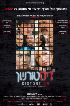Affiche du film Distorsion