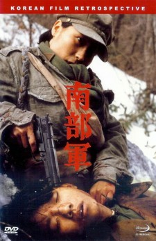 Affiche du film North Korean Partisan in South Korea