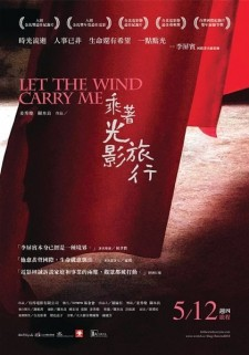 Affiche du film Let The Wind Carry Me