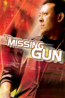 Affiche du film The Missing Gun
