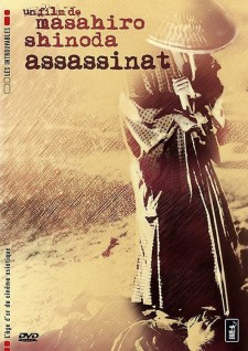 Assassinat
