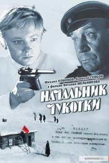 affiche du film The Chief of Chukotka