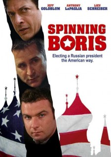 Affiche du film Spinning Boris
