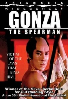 Affiche du film Gonza the Spearman