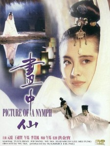 Affiche du film Picture of a Nymph