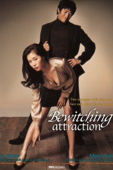Affiche du film Bewitching Attraction