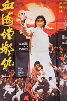 Affiche du film Mantis Fists & Tiger Claws of Shaolin