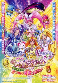 Affiche du film Suite Precure♪ The Movie: Take it back! The Miraculous Melody that Connects Hearts!