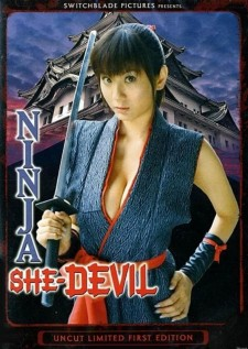 Affiche du film Ninja She-Devil