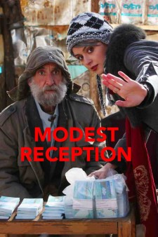 Affiche du film Modest Reception