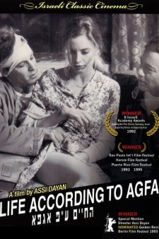 Affiche du film Life According To Agfa