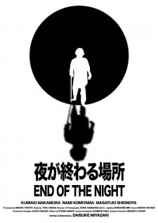 Affiche du film End of the Night