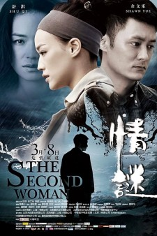 Affiche du film The Second Woman