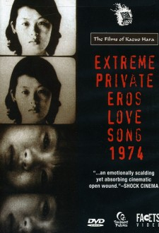 Affiche du film Extreme Private Eros: Love Song 1974